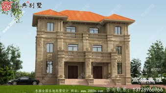 三层欧式双拼别墅自建房设计图,简欧风格,房