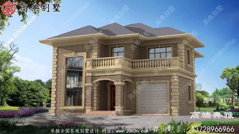 172平方米两层房子设计图,好看好用乡村建造别墅设计图