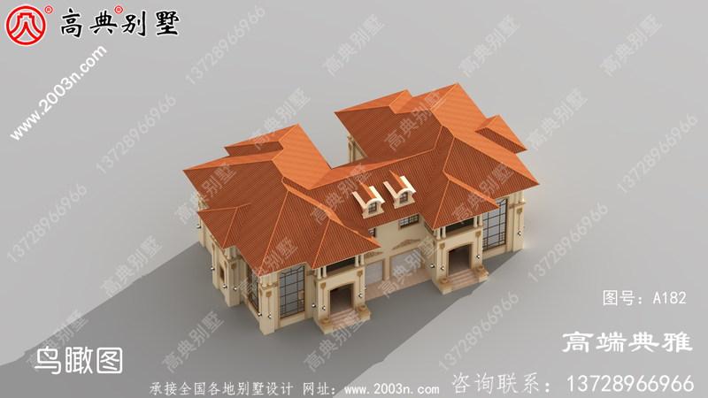 309平方米欧式双拼乡村两层别墅设计纸带外观,精致美观