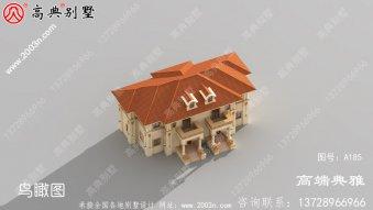 189平米新农村建设好用欧式双拼的二层建筑设计