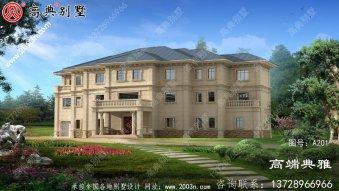 农村三层住宅设计图三层别墅外观