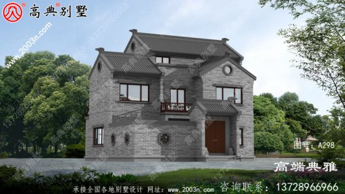 农村三层中式别墅设计图,占地面积139平方米,