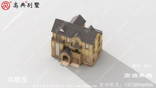 农村三层别墅设计效果图,占地196平米左