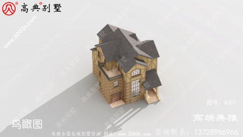 50万内农村三层别墅设计图纸,带大露台,外观精