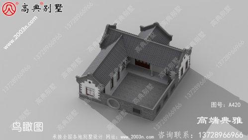 一层中式别墅效果图,带院子