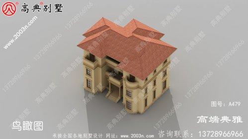 带堂屋新农村欧式三层房屋别墅设计图纸,带外