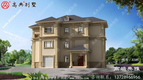 经典三层农村房屋设计图纸,外观典雅精致,内