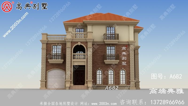 欧式三层别墅设计效果图,自建房屋推荐户型