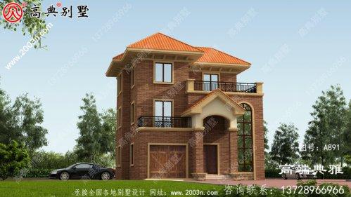 128平方米新农村住宅设计图纸,包