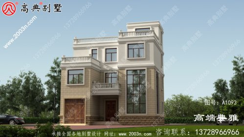 占地117平的现代三层房屋建筑施工设计图纸