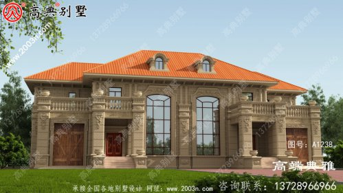 345平方米新农村双拼自建两层住宅设计图纸及效