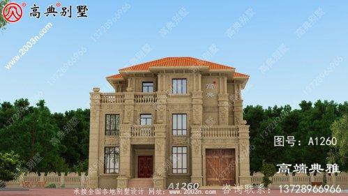造价40万内的新农村三层别墅建筑设计图纸及效果