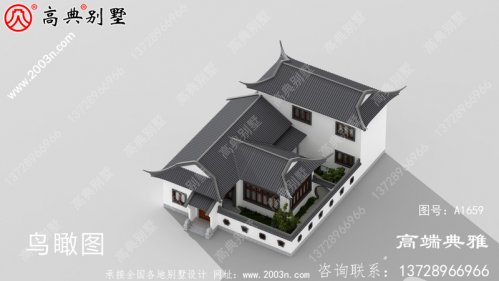 新农村二层带庭院的别墅设计图及效果图