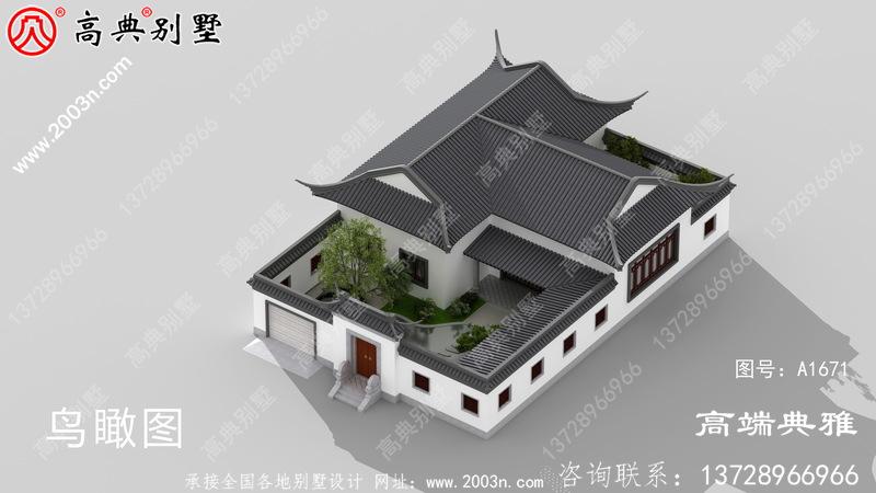 大户型单层中式别墅带院子建筑设计图纸