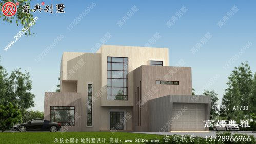 农村自建现代三层别墅建筑设计及效果图