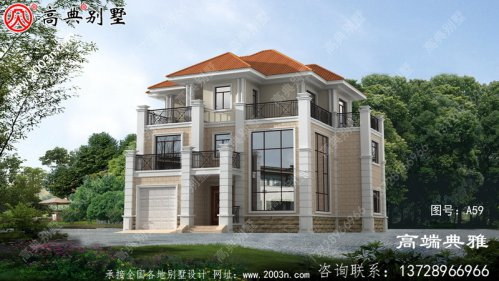 占地170平的欧式三层别墅设计图纸