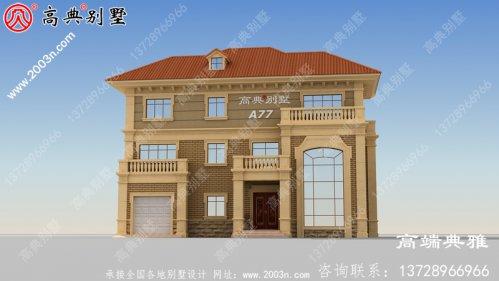欧式风格农村三层别墅设计图纸,带外观效果图