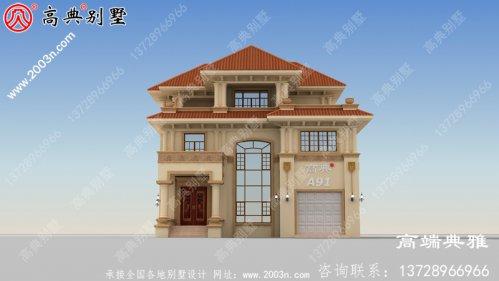 40万内的新农村三层别墅房屋设计