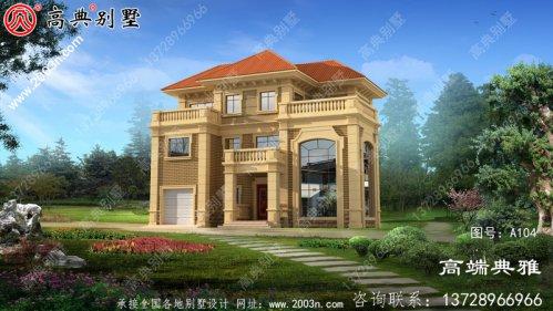 农村自建欧式效果图,3层住宅建筑设计计划方案