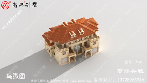 225平方双拼欧式小家庭三层别墅设计方案选择