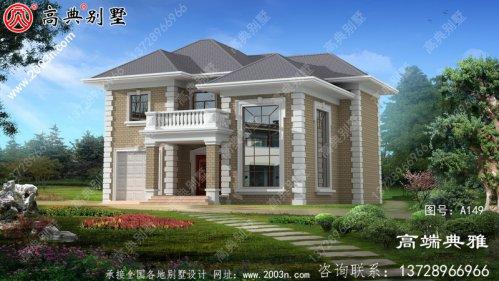 漂亮又简易的二层小楼设计图纸,乡村建造30万内