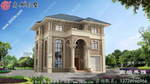 欧式三层房屋设计图,含外型设计效果图