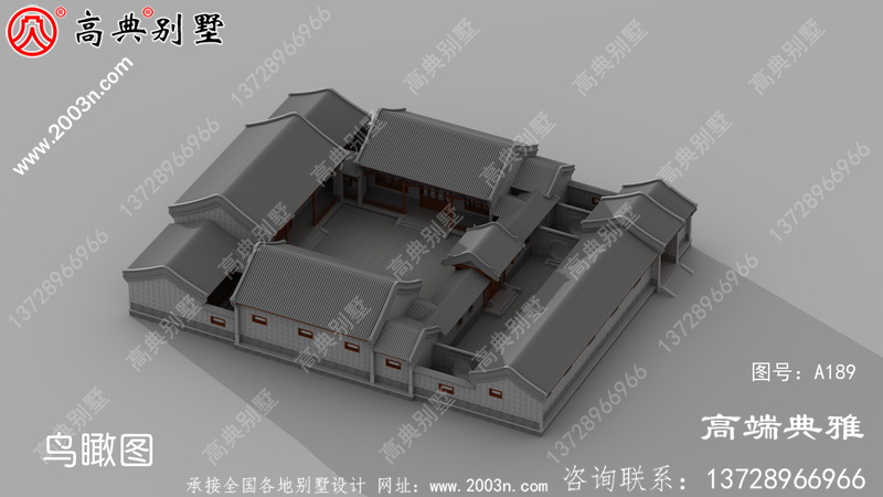 四合院二层住宅设计图纸,复古典雅