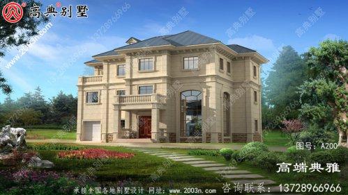 230平大客厅挑高欧式三层楼房设计