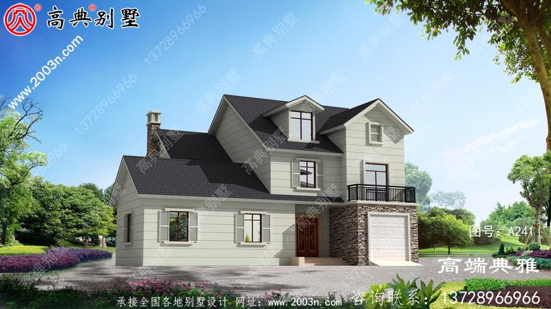 农村自建美式双层建筑设计图纸及效果图带车库