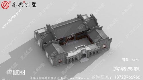 单层新中式四合院别墅设计图,經典、好看(整