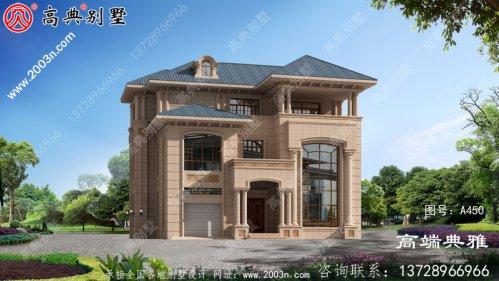 农村三层复式别墅外观设计外观高级,大气