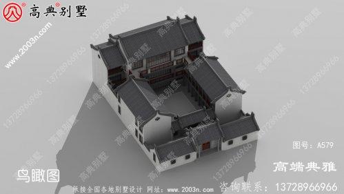 农村中式四合院三层别墅设计图简单实用