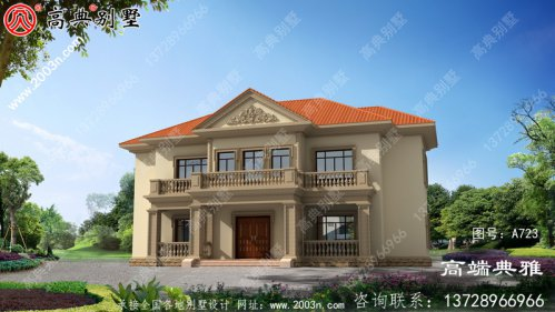 220平方米两层别墅设计图,外型图颜色清