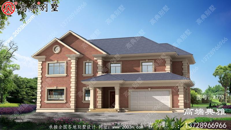 带车库的农村二楼建筑设计,带外观效果图