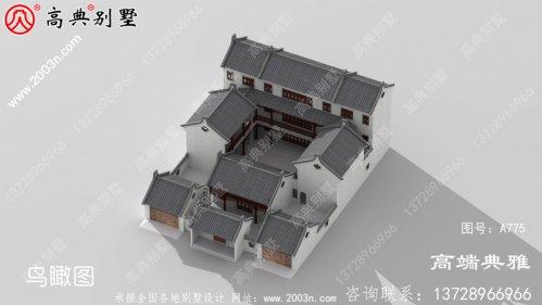 中式四合院两层别墅设计效果图占地560平
