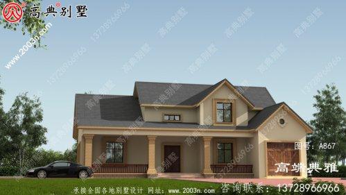 简欧风格二层别墅房屋设计图,含外型设计效果