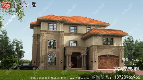 欧式三层房屋设计图纸和照片,布局合理实用