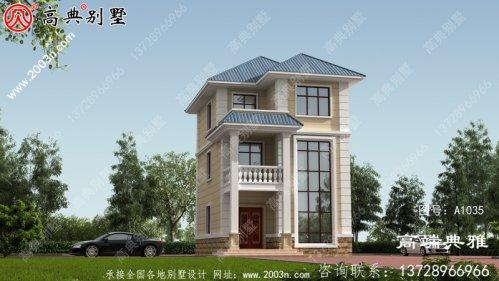 小户型农村三层住宅设计方案,附有外观和效果