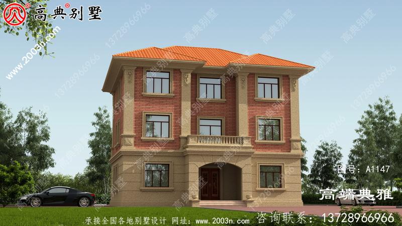 欧式三层新农村住宅设计、农村别墅设计