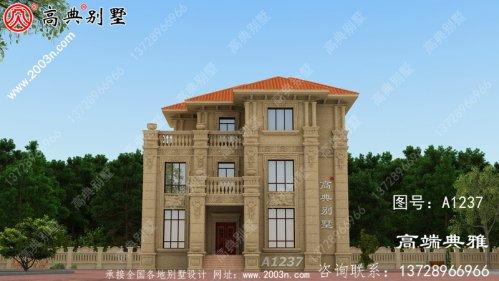 户型好的欧式石材三层楼房设计图,带外观效果