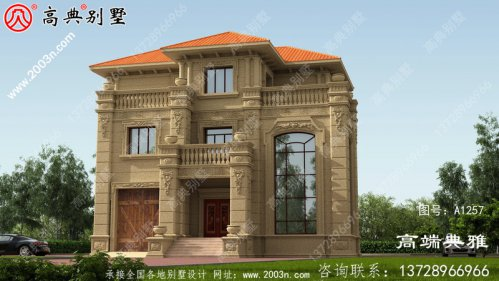 复式三层别墅住宅设计图、外观效