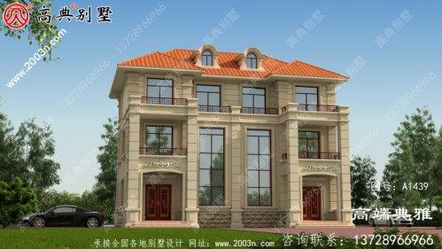 新农村三层自建住宅设计面积14