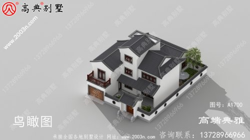 农村自建中式三楼别墅设计图,包括效果图