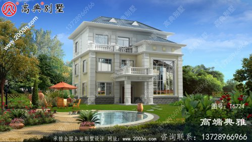三层别墅住宅设计图及效果图、别墅设计图选