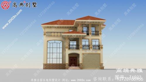 舒适大方的三层住宅设计图纸和图片,布局合理