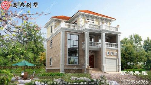 三层新农村建设建造房屋设计图纸