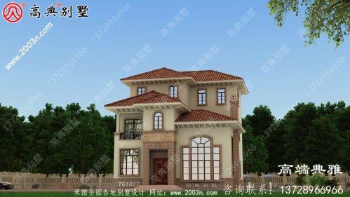欧式三层的房子设计简单、优雅、时尚。