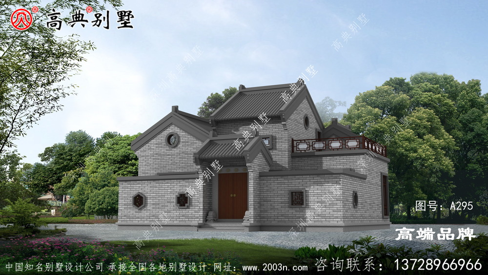 自建房屋设计图美观精致