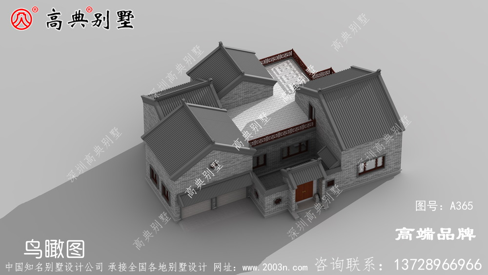 农村一层半别墅设计图