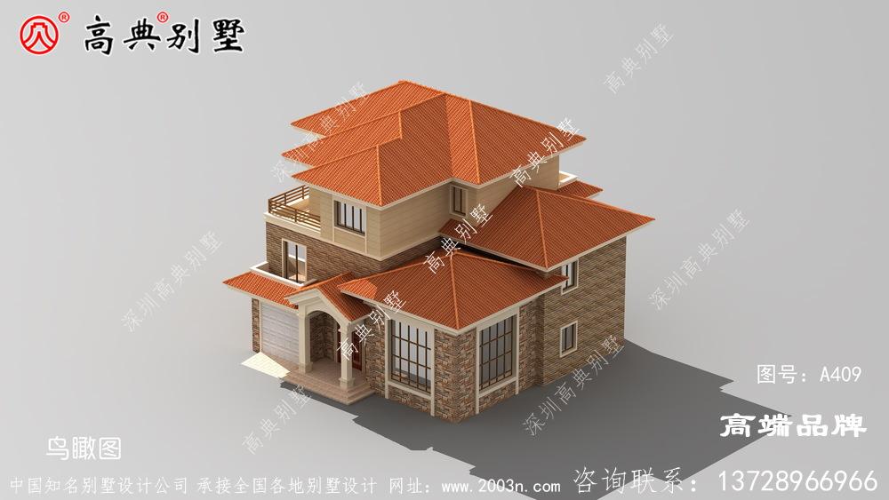 农村别墅设计效果图
